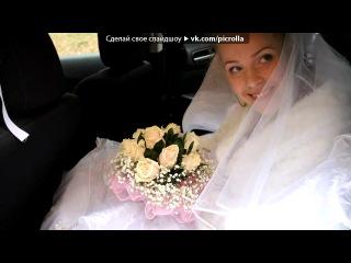 ����� ������� 26.10.2012� ��� ������ ������ 3002 - - ����� � ����� ������ � �����... Ҹ���� ���� ������ � �����... ���������� ������ � ���� � �����.... Picrolla