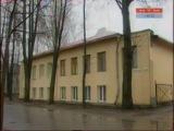 Место происшествия Ярославль (НТМ, 29.11.2012)